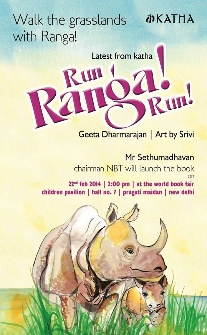 Run Ranga Run Book release poster
